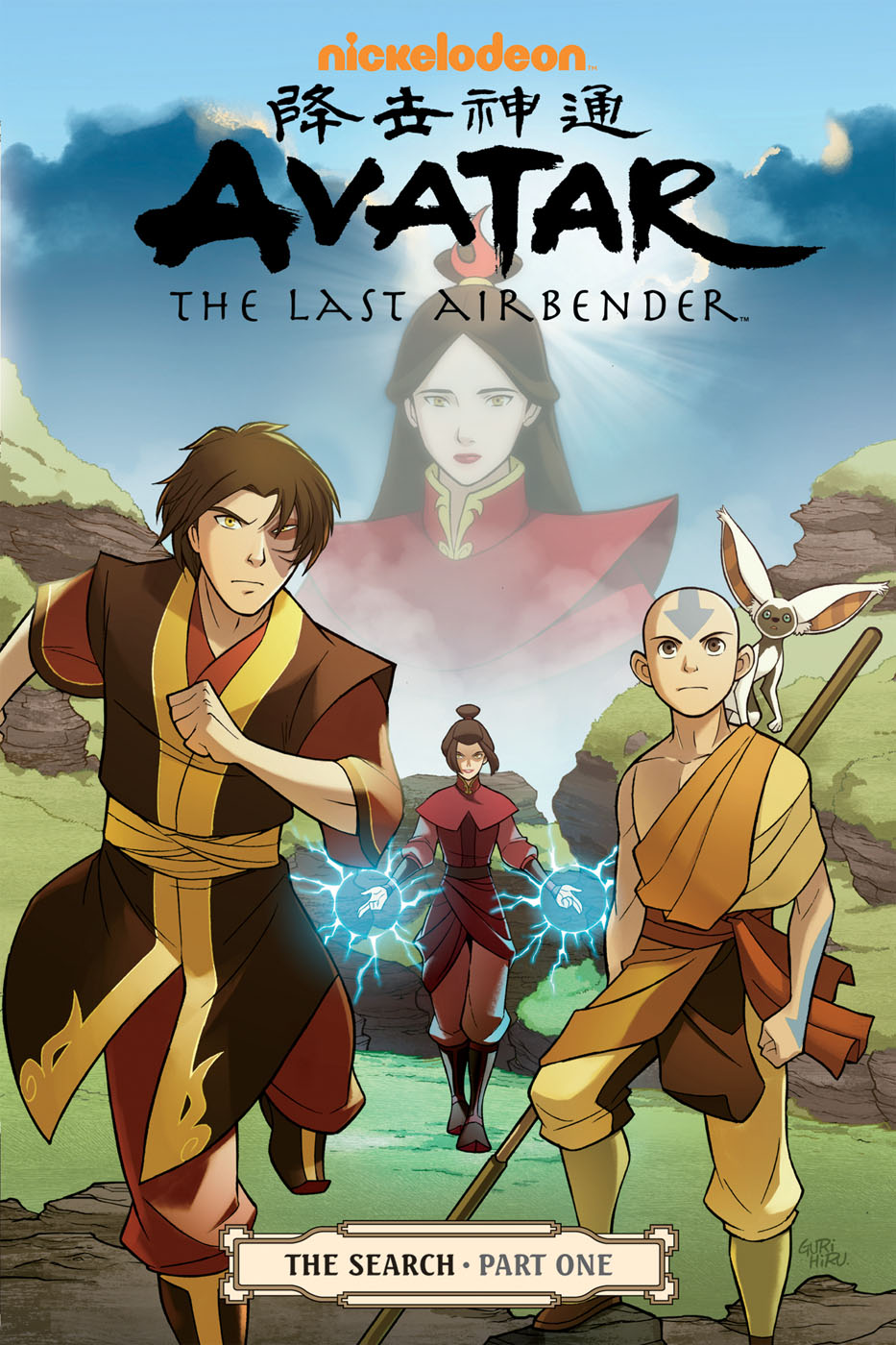 583215-avatar_the_last_airbender_the_search